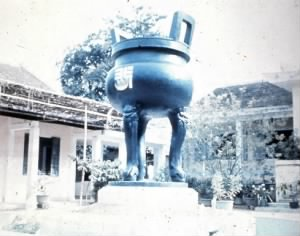 A Very Large Urn in 101st Engineer Battalion Compound