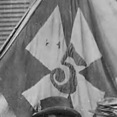 Fifth Corps flag