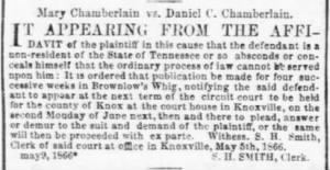 Mary Chamberlain 1866 vs Daniel C Chamberlain Chancery Ct Notice.JPG
